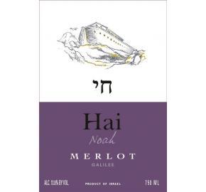 Hai - Noah - Merlot label