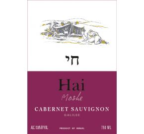 Hai - Moshe - Cabernet Sauvignon