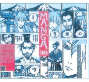 Manga - Junmai Sake label