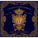 Barone Ricasoli - Rocca Guicciarda - Chianti Classico Riserva